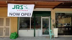 JRS Retail