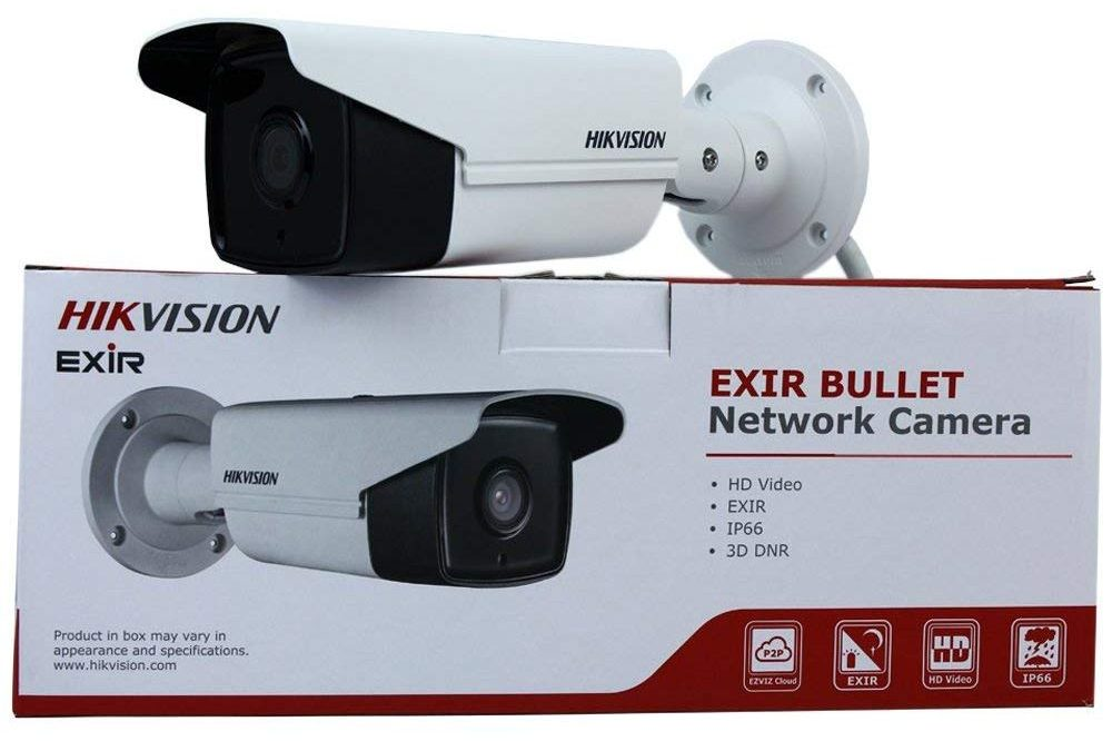 You Will Never Go Wrong with Hikvision's EXIR!